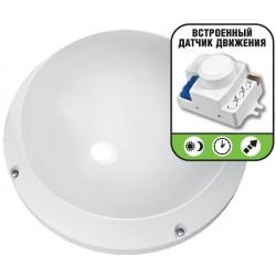 Светильник Navigator NBL-PR1-12-4K-WH-SNR-LED с датчиком движения