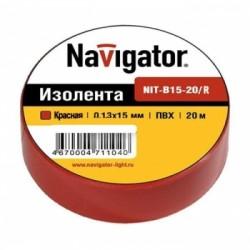 Изолента Navigator NIT-B15-20/R красная