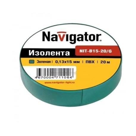Изолента Navigator NIT-B15-20/G зелёная