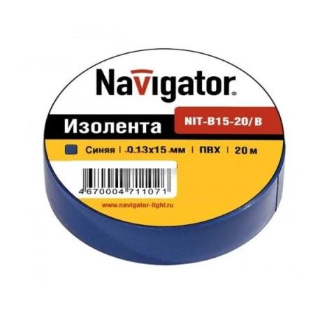 Изолента Navigator NIT-B15-20/B синяя