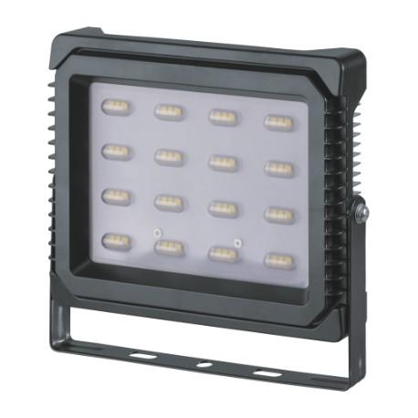 Прожектор светодиодный Navigator NFL-P-50-4K-IP65-LED