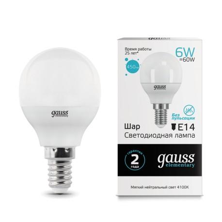 Лампа светодиодная Gauss LED Elementary Globe 6W E14 4100K