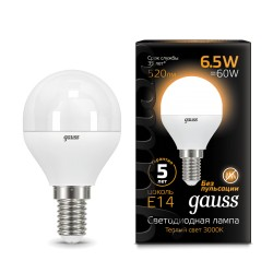 Gauss лампа светодиодная Globe 230V Е14 6,5W 2700K