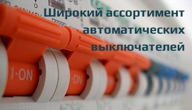 Каталог автоматы